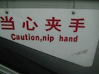 small caution, nip hand